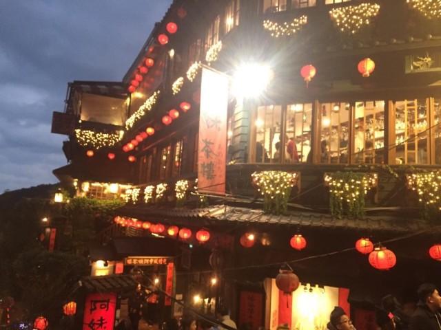 千と千尋の神隠し「湯屋」の舞台となった台湾、九扮へ
