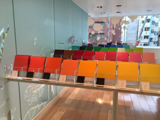 「空間を色で着せ替えよう!」CSデザインセンターへ