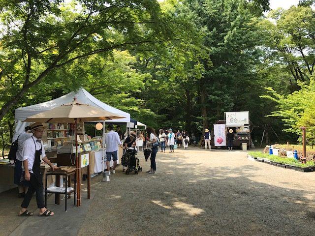Village 三島楽寿園