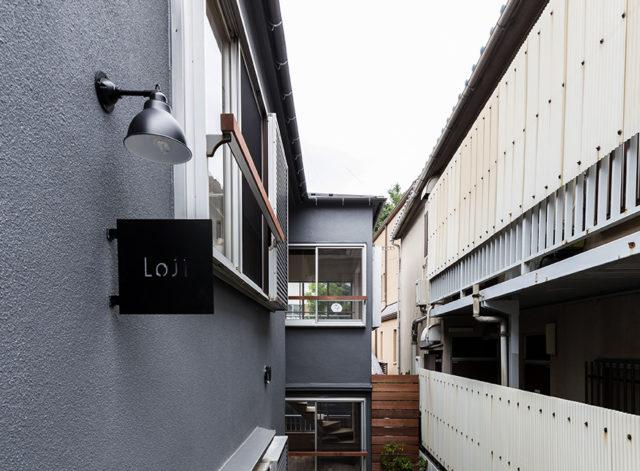 リフォーム事例 アパート「Loji」