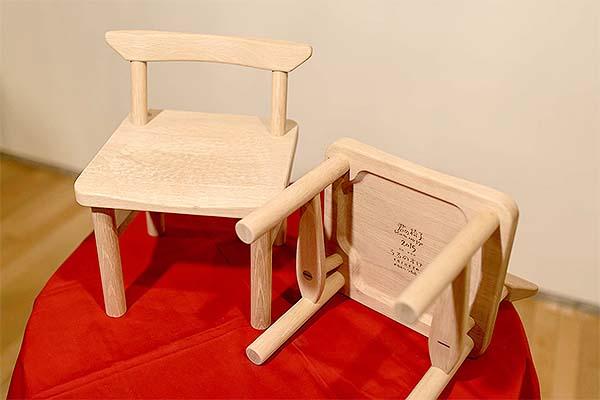 君の椅子20152