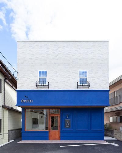 WEB内覧会「フレンチブルーの美容院併用住宅」